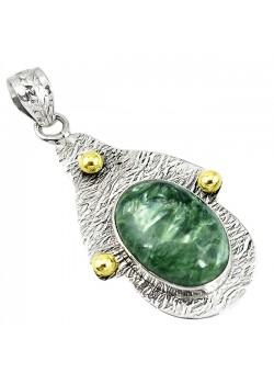 Pandantiv bijuterie din argint 925 cu seraphinit